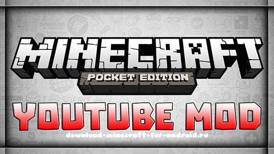 Мод WATCH YOUTUBE — смотри видео прямо в игре!