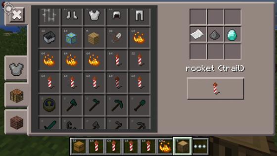 firework-4