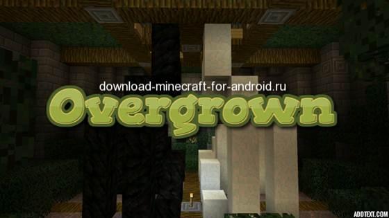 Паркур-карта Overgrown