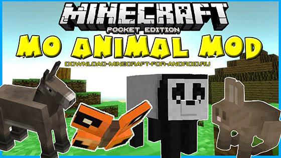 Мод Mo Animals — 13 новых животных!