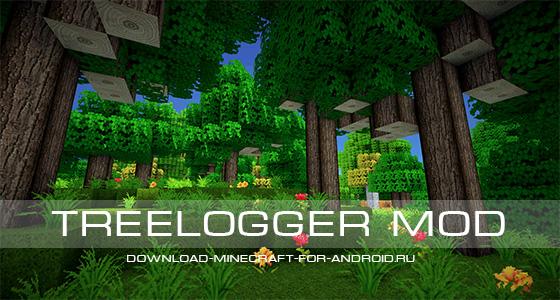 Мод TreeLogger — лесоруб!
