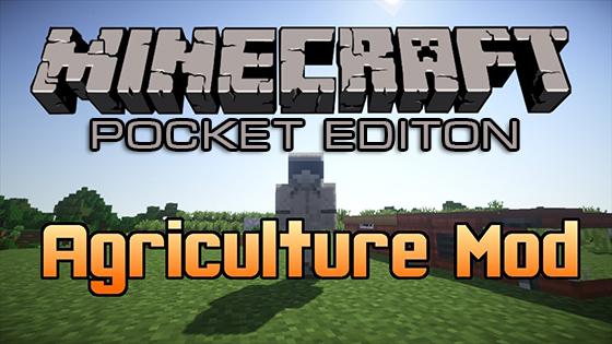 Мод Agriculture — сельское хозяйство!
