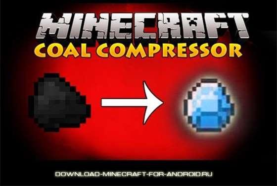 Мод Diamond Compressor — превращаем уголь в алмазы!