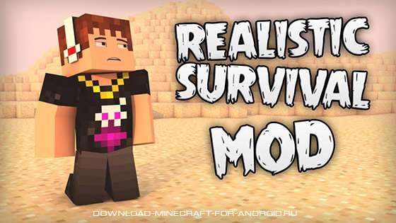 Мод Progressive Survival — выживание по-новому!