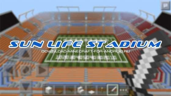 Карта «Мега Реалистичный Стадион»