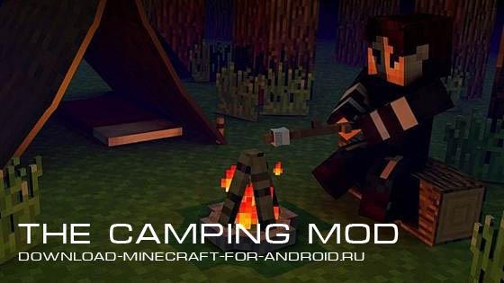 camping-mod-logo