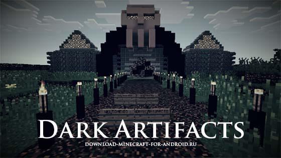 karta-Dark Artifacts-logo