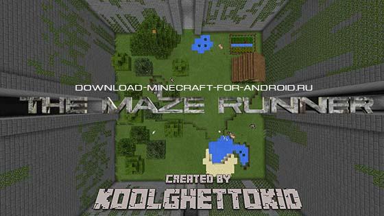 Карта The Maze Runner — Бегущий в лабиринте