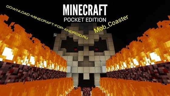 Карта Mob Coaster