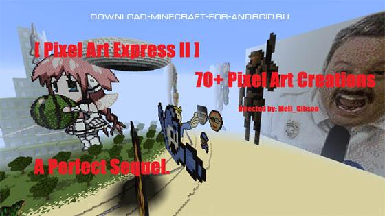 Pixel Art Express 2 — 70+ пиксель-артов!