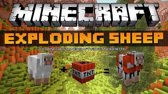 Мод Explosive Sheep — взрывные овцы!