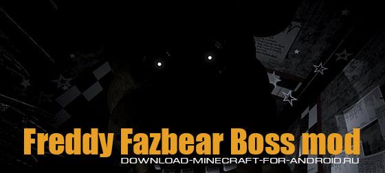 Мод Freddy Fazbear Boss + текстуры
