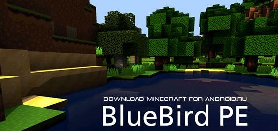 Текстурпак BlueBird PE [16×16]