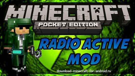 Радиоактивный мод для MCPE 0.10.5