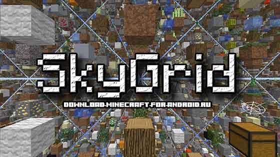 mod-Skygrid-logo