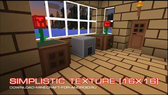 nabor-tekstur-Simplistic Texture-logo