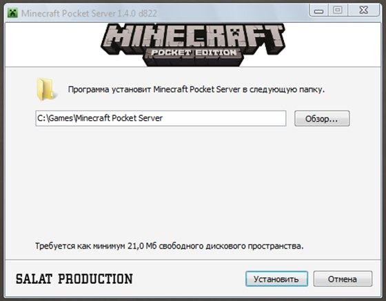 server-mcpe-2