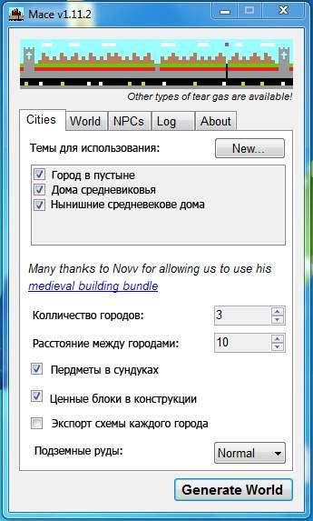 kak-sdelat-gorod-v-minecraft-1