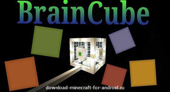 Карта-головоломка BrainCube — Мозговой Куб