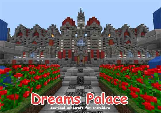 Дворец Мечты от Goenitz