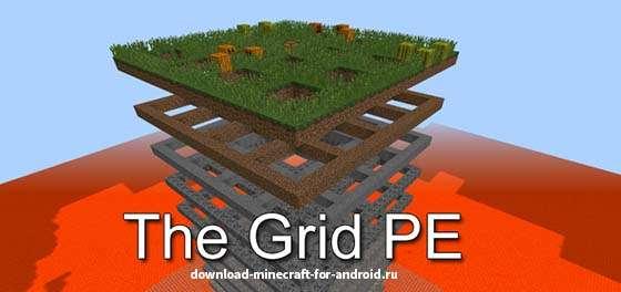Карта на выживание The Grid PE