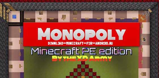 Мини-игра Монополия в Minecraft