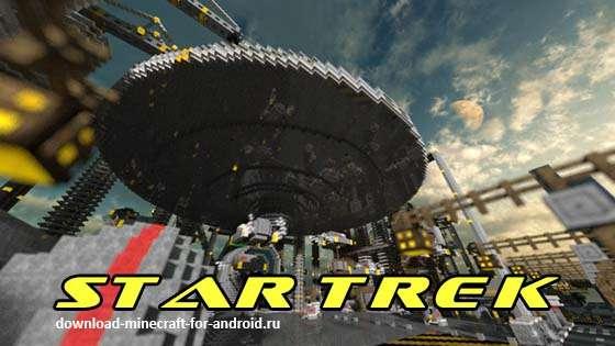 Карта Star Trek — Звёздный Путь