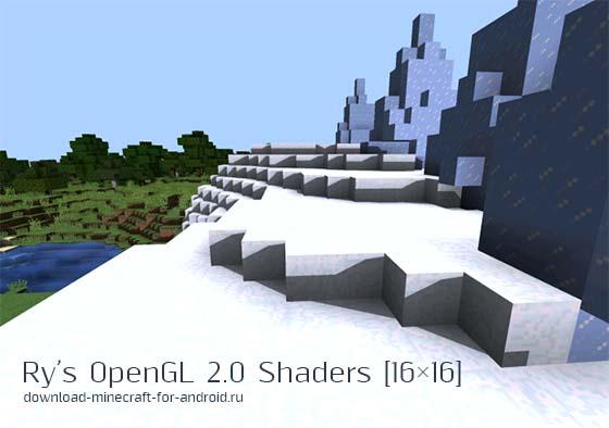 OpenGL 2.0 шейдеры от Ry для Minecraft