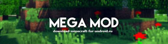 Набор инструментов «Мега мод» для MCPE