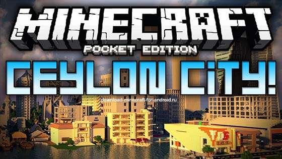 Самый большой город в Minecraft PE — Ceylon City
