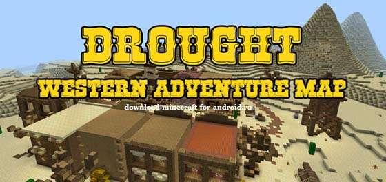 Карта Drought — приключения в пустыне!