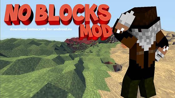 Мод NoBlocks — наклонные блоки!