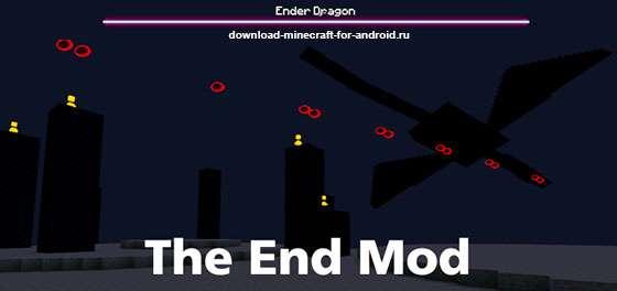 Мод The End — Край в MCPE!
