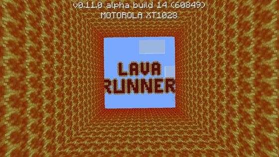 karta-Lava Runner-3