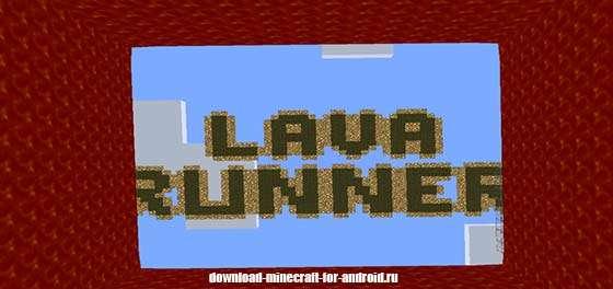 Карта Lava Runner — бегущий от лавы!
