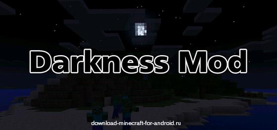 Мод на усложнение выживания в Minecraft PE