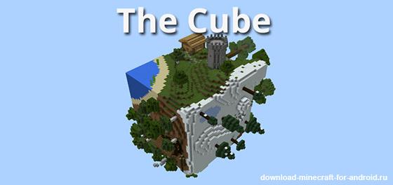 karta-Cube-logo