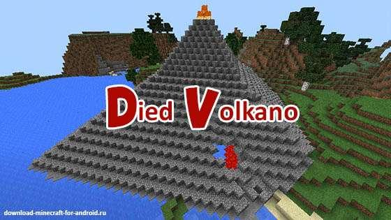 Карта Died Volkano — мертвый вулкан!