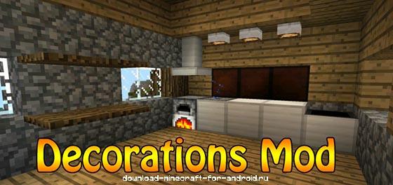 mod-Decorations-logo