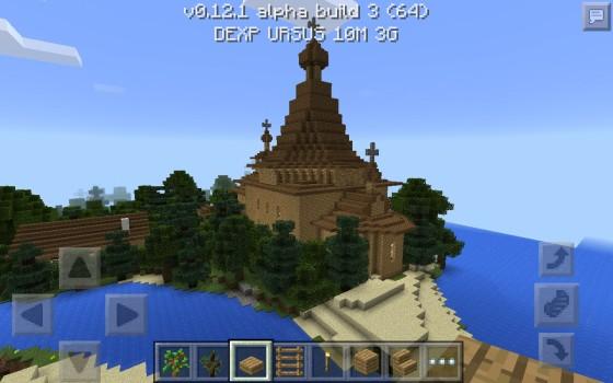 Топ-10 храмов в Minecraft PE 0.12.1