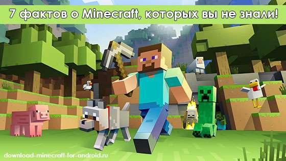 fakty-minecraft-logo