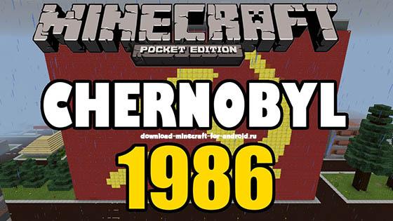 Карта Чернобыль 1986