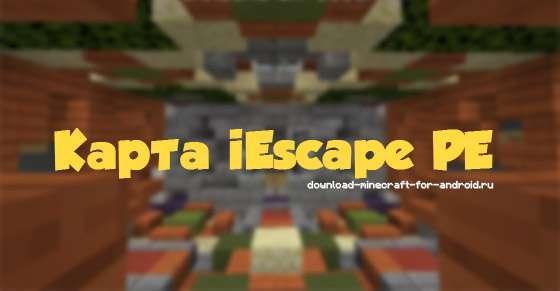 karta-iEscape-logo