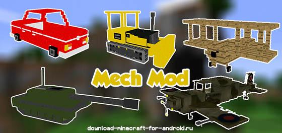 mech-mod-logo