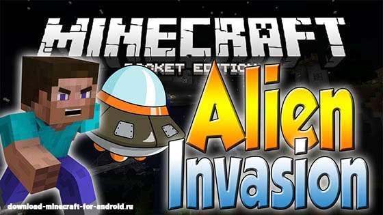 alieninvasion-logo