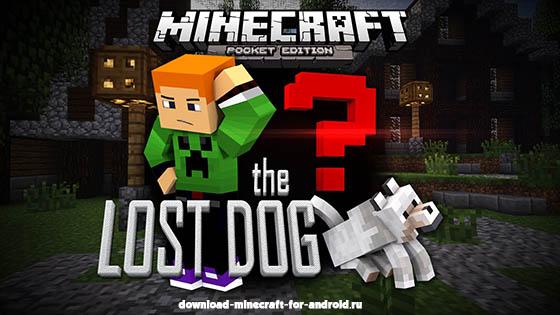 karta-Lost Dog-logo