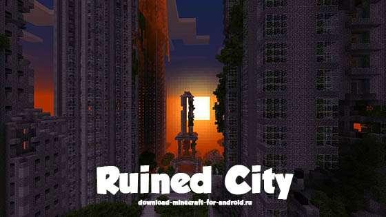 karta-Ruined City-logo