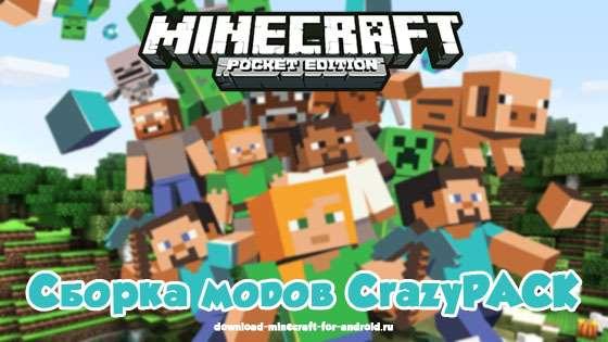 minecraft-crazypack