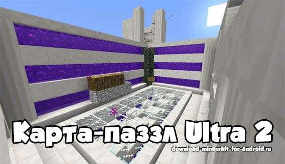 ultra-logo