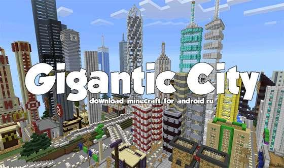 giganticcity-logo